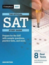 کتاب The Official SAT Study Guide 2020 Edition