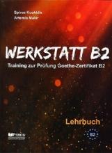 کتاب 10 نمونه آزمون Werkstatt B2