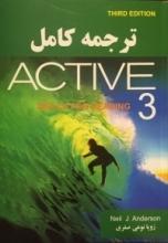 کتاب راهنمای فارسی Active skills for reading 3