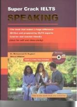 کتاب Super Crack IELTS Speaking