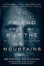 کتاب No Friend But The Mountains