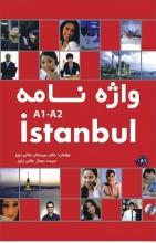 واژنامه Istanbul A1-A2