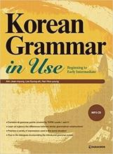 کتاب کره ای Korean Grammar in Use_Beginning to Early Intermediate سیاه و سفید