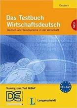 کتاب Das Testbuch Wirtschaftsdeutsch