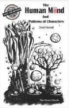کتاب The Human Miind And Patterns of Characters
