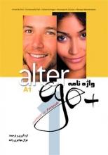 کتاب واژه نامه Alter Ego + 1