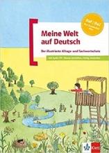كتاب meine welt auf deutsch livre