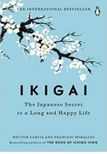 کتاب Ikigai The Japanese Secret to a Long and Happy Life