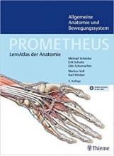 کتاب PROMETHEUS Allgemeine Anatomie und Bewegungssystem LernAtlas der Anatomie ( سیاه سفید)