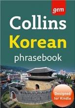 Collins Gem Korean Phrasebook and Dictionary