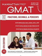 کتاب GMAT Fractions Decimals & Percents