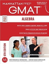 کتاب GMAT AlgebrStrategy a GuideManhattan Prep