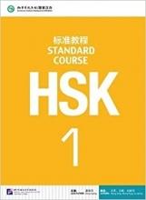 كتاب STANDARD COURSE HSK1 رنگی