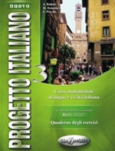 کتاب نوو پروجکتو ایتالیانو (Nuovo Progetto italiano 3 (+DVD رنگی