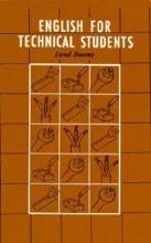 كتاب ENGLISH FOR TECHNICAL STUDENTS