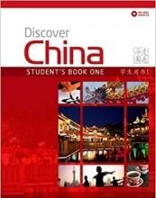 کتاب دیسکاور چاینا Discover China 1 سیاه سفید
