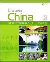 کتاب دیسکاور چاینا Discover China 2 رنگی