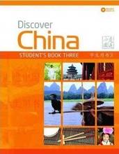کتاب دیسکاور چاینا Discover China 3 رنگی