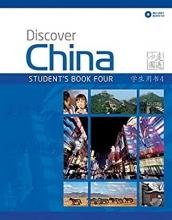 کتاب دیسکاور چاینا discover china 4 سیاه سفید