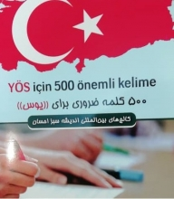 کتاب 500کلمه ضروری برای یوس YOS icin 500 onemli kelime
