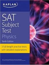 کتاب اس ای تی سابجکت تست فیزیک SAT Subject Test Physics