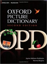كتاب دیکشنری تصویری آکسفورد روسی انگلیسی oxford picture dictionary russian english
