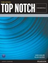کتاب تاپ ناچ Top Notch Fundamentals ویرایش سوم