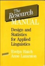 کتاب ریسرچ مانوئل The Research Manual: Design and Statistics for Applied Linguistics
