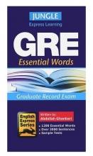 کتاب آموزش سریع واژگان ضروری اسنشیال وردز جی آر ای Essential Words GRE