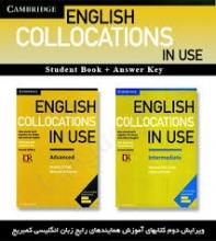مجموعه 2 جلدی انگلیش کالوکیشین این یوز English Collocations in Use