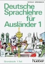 کتاب آلمانی Deutsche Sprachlehre für Ausländer 1