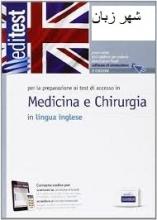 کتاب EdiTEST. Medicina e odontoiatria. Per la preparazione agli esami di ammissione in lingua inglese.
