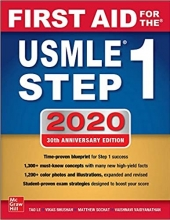 کتاب فرست اید کاپلان 2020 First Aid for the USMLE Step 1 2020, Thirtieth edition 30th Edition