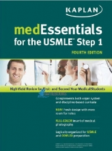کتاب مد اسنشیال فور د یو اس ام ال ای استپ یک MedEssentials for the USMLE Step 1