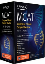 مجموعه 7 جلدی کتاب ام سی ای تی  MCAT Complete 7-Book Subject Review 2019-2020: Book + 3 Practice Tests (Kaplan Test Prep) 1st Ed