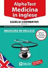 کتاب آلفا تست مدیسینا این اینگلیز Alpha Test. Medicina in inglese