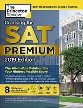 کتاب کرکینگ ست پرکتیس تست Cracking the SAT Premium Edition with 8 Practice Tests 2019
