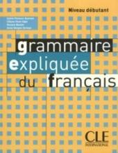 کتاب گرامر اکسپیلیکیو Grammaire expliquee du francais niveau debutant