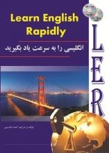 کتاب زبان انگلیسی را به سرعت یاد بگیرید learn english rapidly جیبی