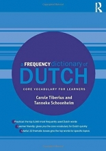 کتاب دیکشنری لغات پرکاربرد هلندی A Frequency Dictionary of Dutch