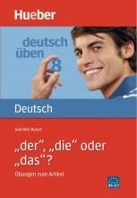"""کتاب  ?""""Deutsch Uben: """"der"""", """"die"""" oder """"das"""
