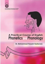 کتاب راهنمای کامل اواشناسی A Practical Course Of English Phonetics And Phonology