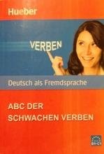 کتاب  ABC Der Schwachen Verben B1-C1