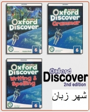 Oxford discover 6 + grammar + Writing and Spelling + CD پک کامل اکسفورد دیسکاوری 6