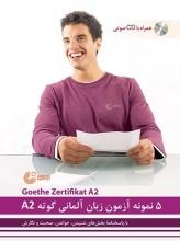 کتاب 5 نمونه آزمون زبان آلمانی گوته A2 اثر محمودرضا ولی خانی