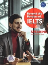 کتاب بیاند بوردرز آف آیلتس اسپیکینگ Beyond The Borders Of IELTS Speaking تالیفمحمدمهدی لولیا