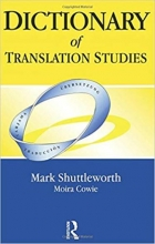کتاب زبان Dictionary of Translation Studies