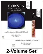 کتاب Cornea, E-Book, 2-Volume Set, 5th Edition