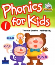 کتاب فونیکس فور کیدز Phonics For Kids 1 Book