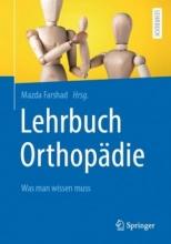 کتاب پزشکی آلمانی Lehrbuch Orthopädie : Was man wissen muss